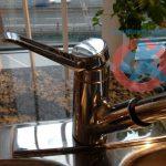 Broken kitchen faucet s