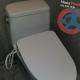 Toilet with bidet seat